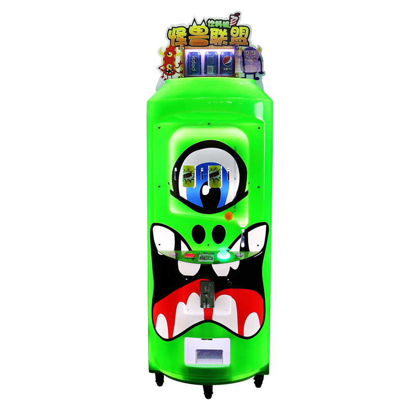 怪兽联盟饮料机